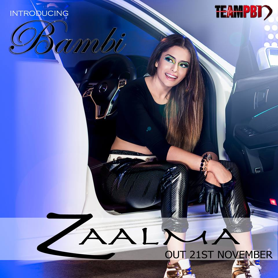 New Song Karde Haan Akhil Mp3 Download: BhangraReleases.com / Cutting Edge Music News Bambi Ft PBN