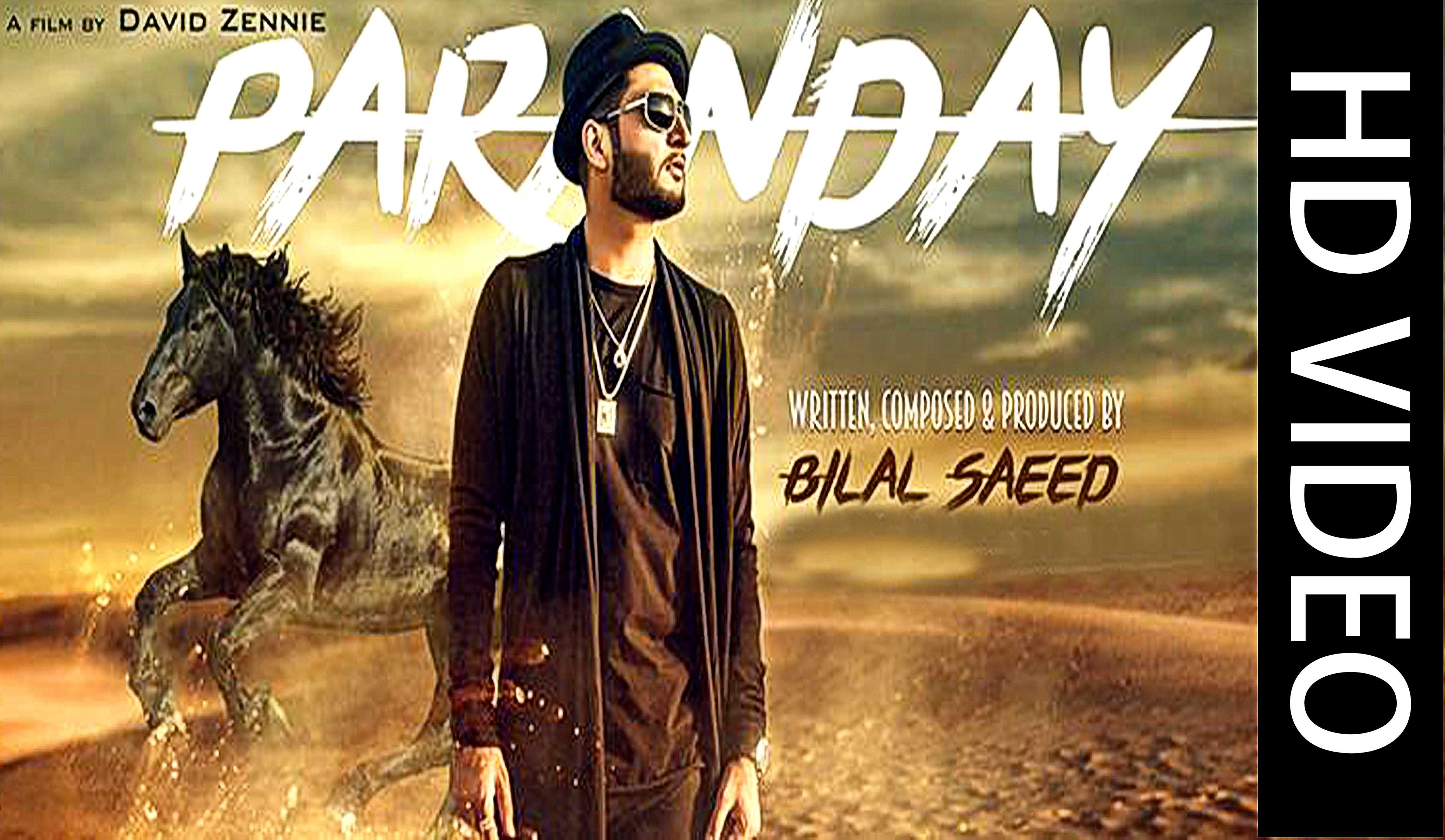 all new punjabi songs 2016 mp3 free download